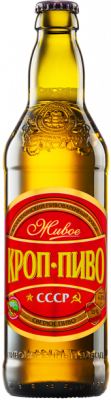 "Beer ""USSR"" light, filtered, unpasteurized"